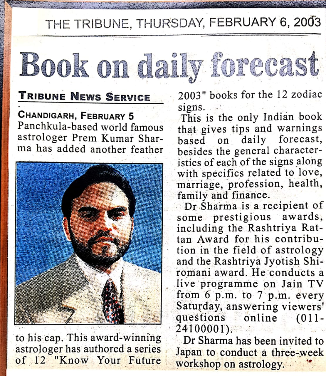 Book on daily forecast